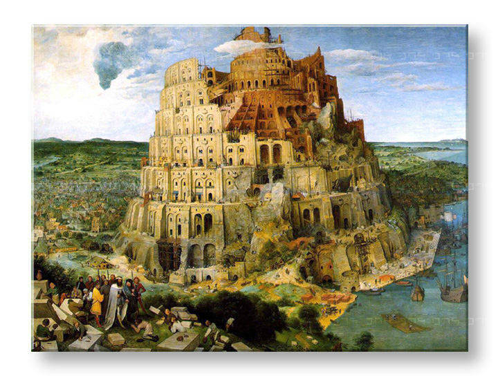 Slika na platnu THE TOWER OF BABEL – Pieter Brueghel
